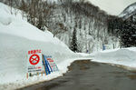 200px-Route_405_2006_Winter_001.jpg